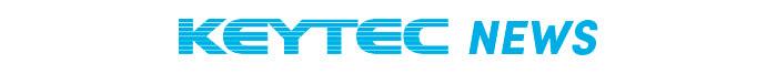 来週開催【EE東北'21】KEYTEC株式会社