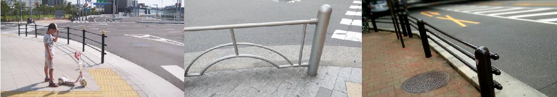 防護柵、ガードレールを設置