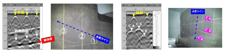 シロアリ業者様へ 450mm~500mm付近の鉄筋の探査も可能