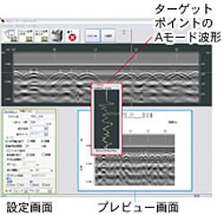 SIR-3000 オプションソフト 報告書作成 『SSビュア』