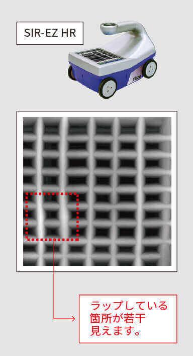 >ラップ筋探査(密集したメッシュ配筋)  電磁波レーダ