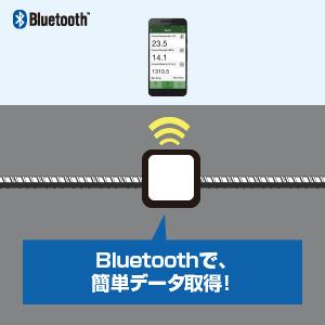 SmartRock2 - 寒冷地におけるコンクリート温度監視