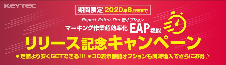 https://www.key-t.co.jp/news/200529_01/